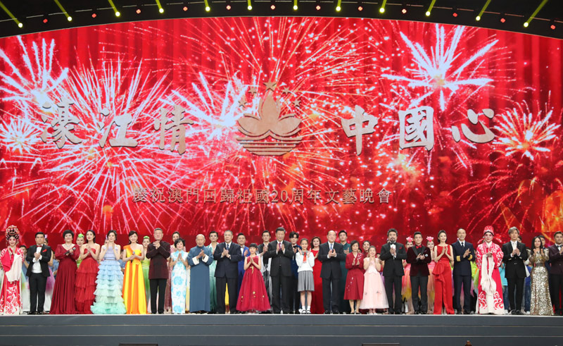 Xi Jinping attends the celebration of the 20th anniversary of the 20th anniversary of the return of the woman who was rescued after the 40-kilometer drifting of the river.