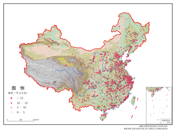 development in china Rural development in china (english) abstract the topics in this book deal primarily with more or less conventional attempts to measure what happened to agricultural production and the distribution of income, health, and education in the countryside.