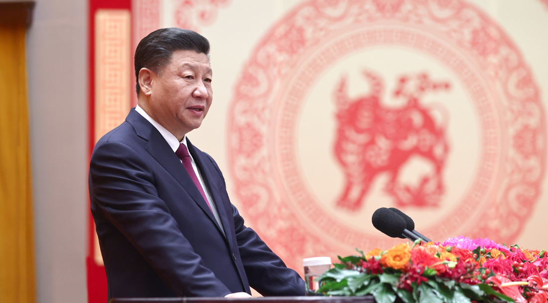 中共中央国务院举行春节团拜会习近平发表讲话