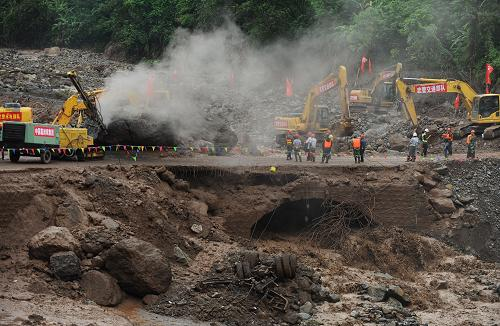 宁南县有多少人口_四川凉山宁南县泥石流致约40人失踪 组图